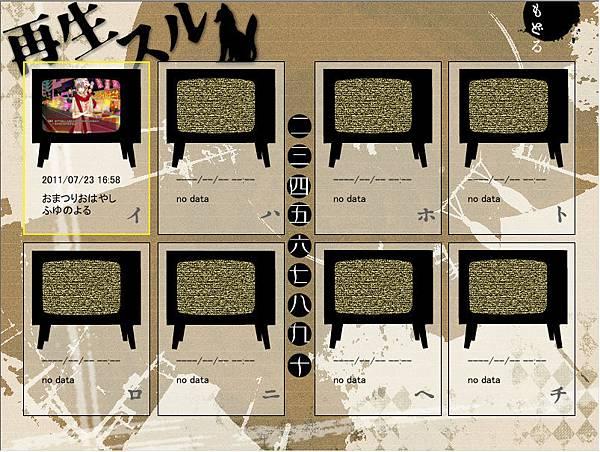 game003.jpg