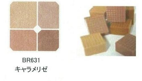 20101203164350e81.jpg