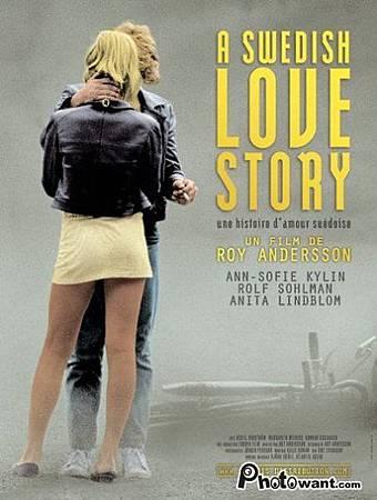 瑞典愛情故事-1