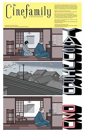 東京物語-10