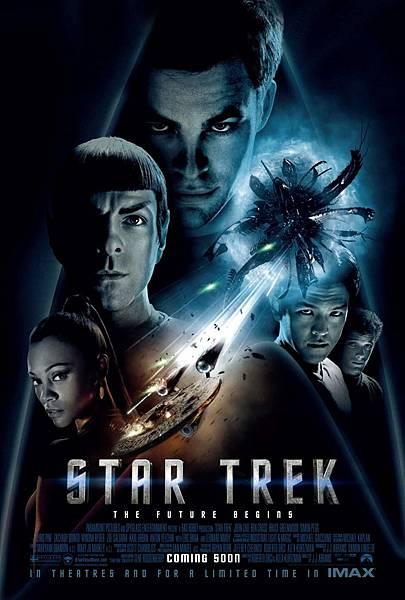 Star Trek-2009