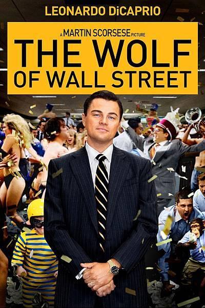 華爾街之狼001