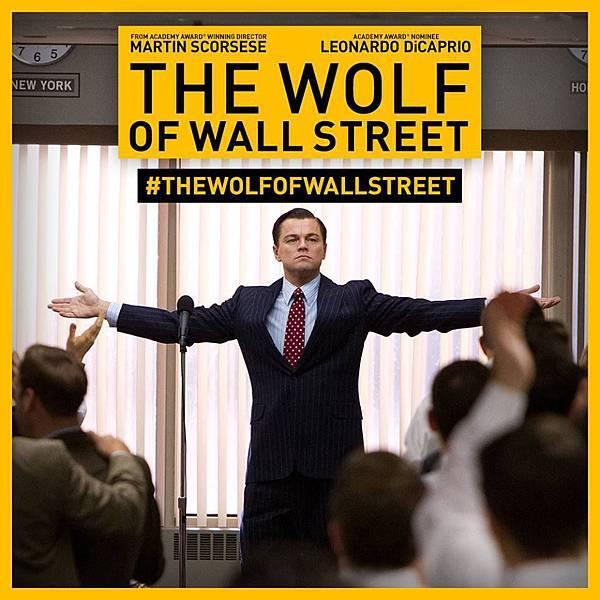 華爾街之狼03