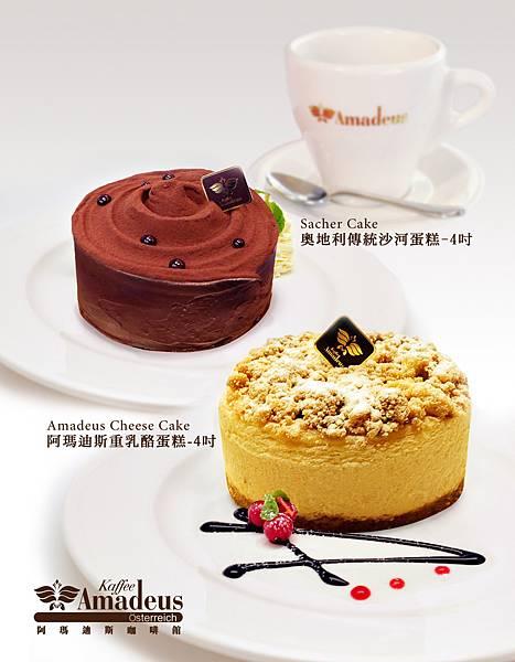 2015sogo蛋糕花車FB