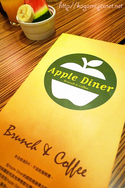 Apple Diner: http://kagami.pixnet.net/blog/post/26364428