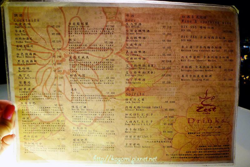 ZEST 35會館: http://kagami.pixnet.net/blog/post/28156055