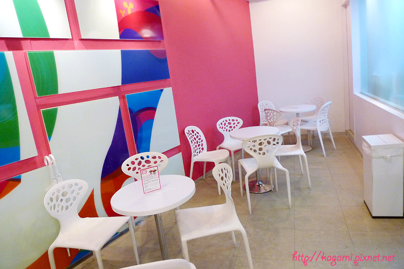 Hielo Frozen Yogurt 霜凍優格: