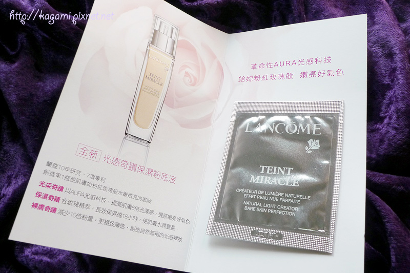 LANCÔME 蘭蔻 光感奇蹟保濕粉底液 SPF20 PA++: http://kagami.pixnet.net/blog/post/29802963