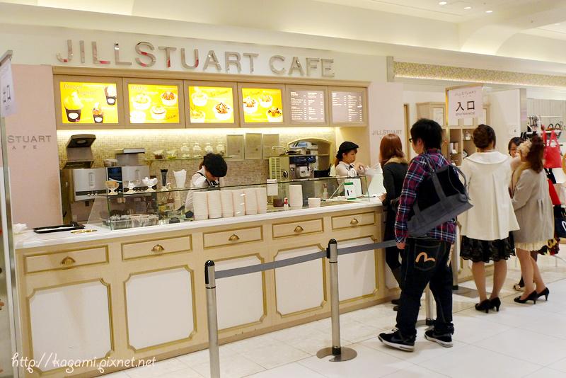 Jill Stuart Cafe: