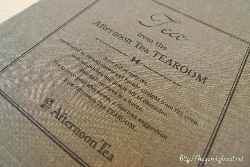 Afternoon Tea:  http://kagami.pixnet.net/blog/post/30328638