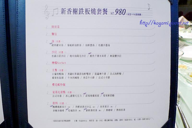 P1730759