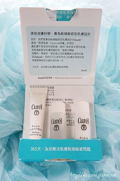 Curél 珂潤 深層保濕卸粧凝露&保濕化粧水&保濕乳液: http://kagami.pixnet.net/blog/post/30910756