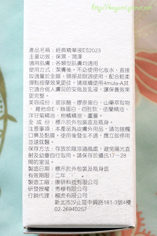 DSC08771