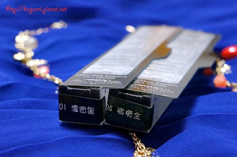 DSC05558