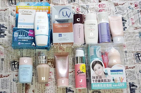 防曬乳、防曬隔離霜、防曬粉底液大集合: http://kagami.pixnet.net/blog/post/32193683
