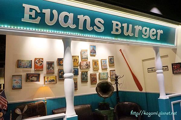 Evan Burger: http://kagami.pixnet.net/blog/post/32264435