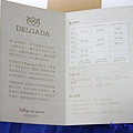 Delgada 迪爾佳朵塑身衣 : http://kagami.pixnet.net/blog/post/37977683