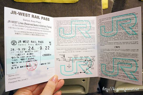 JR West Rail Pass: