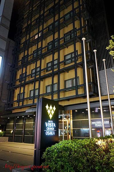 Hotel Vista Grande Osaka: