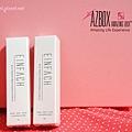 AZBOX: http://kagami.pixnet.net/blog/post/39006466