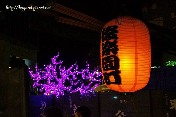 後樂園町日式大眾居食屋: http://kagami.pixnet.net/blog/post/40846339