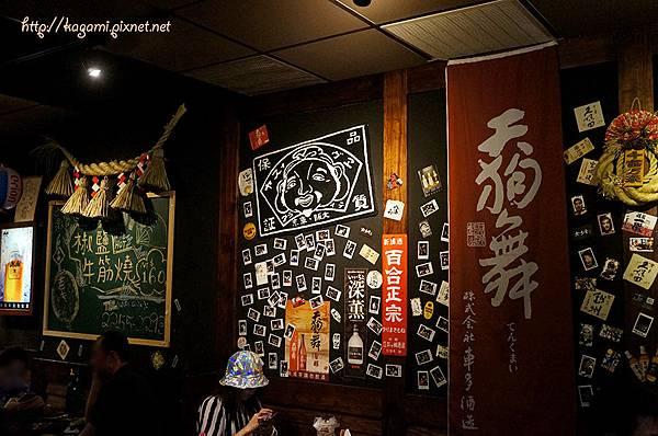 老味噌炭火串燒居酒屋: http://kagami.pixnet.net/blog/post/42777176