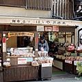 宮川朝市: http://kagami.pixnet.net/blog/post/43140760