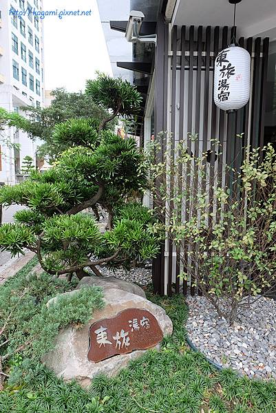 東旅湯宿: http://kagami.pixnet.net/blog/post/43478435