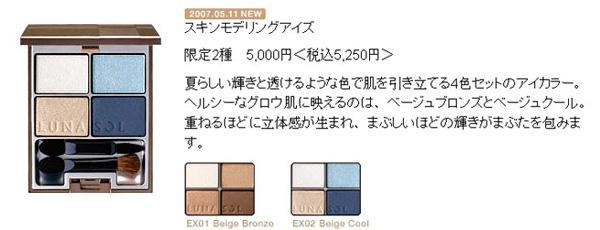 48ccd233abdb2++.jpg