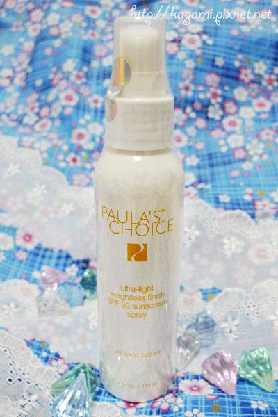 Paula's Choice(寶拉珍選)清爽防曬液SPF30: http://kagami.pixnet.net/blog/post/27107633