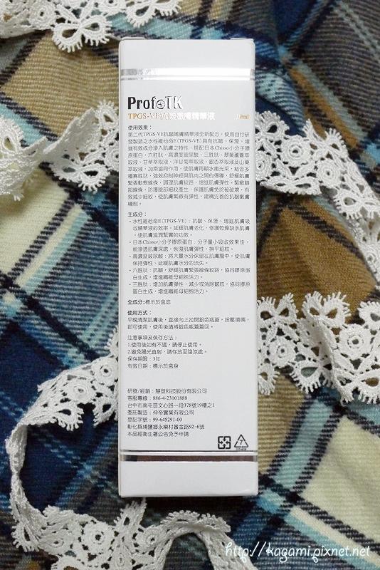 P1390981.jpg