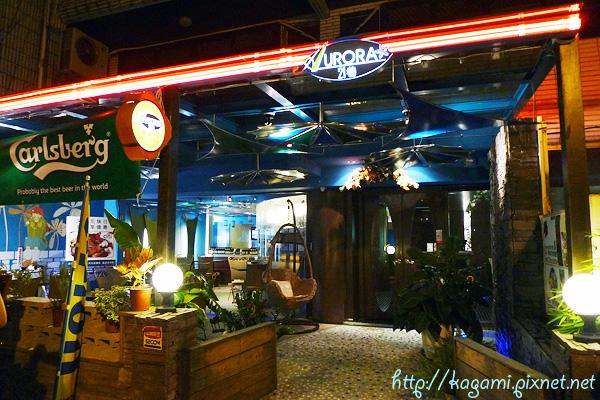 21巷Aurora 歐若拉美式休閒餐廳: http://kagami.pixnet.net/blog/post/26364428