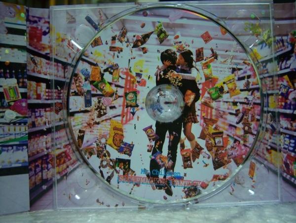 音樂 CD