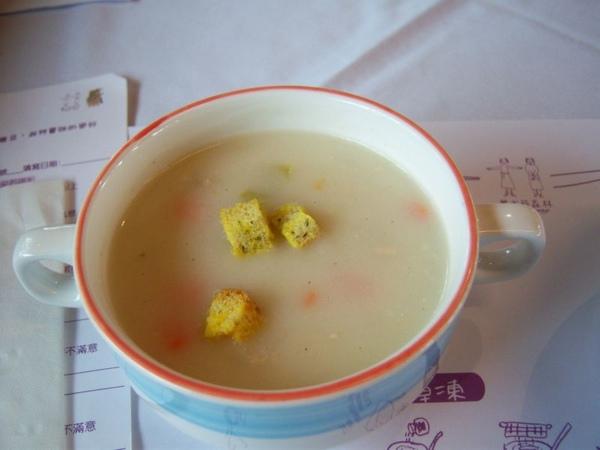 有點鹹的濃湯