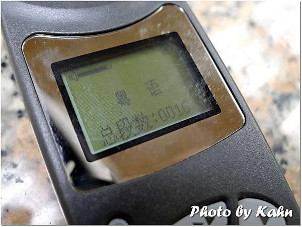 P1160403.JPG