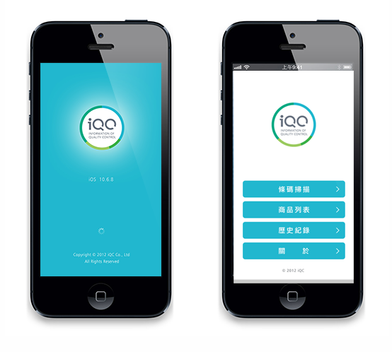 iQC_iOS_App_01.png