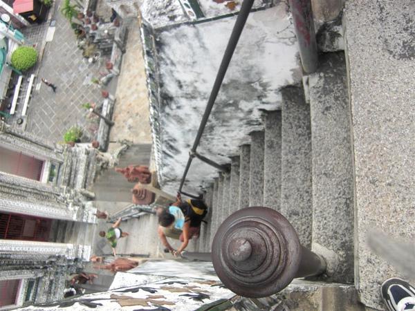 這階梯真陡