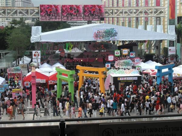 暹羅廣場真熱鬧