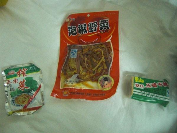 中國陸軍乾糧與泡菜(上山用)