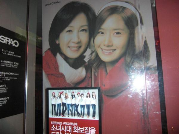 Yoona和媽媽