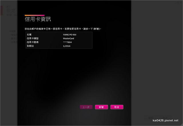 2011-08-02_083529.jpg