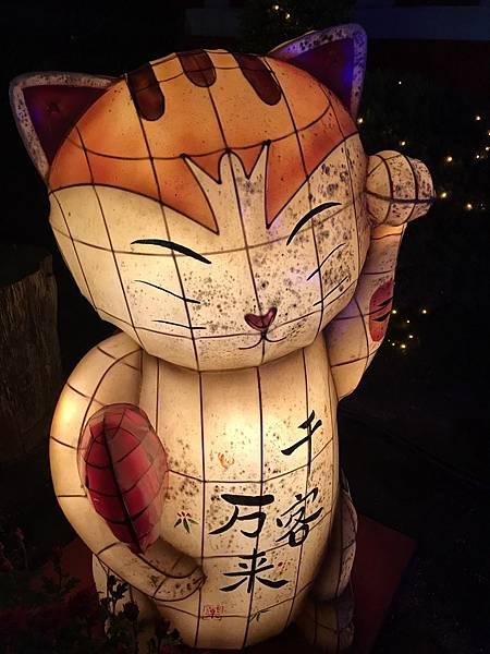溪州公園花燈_180222_0003.jpg