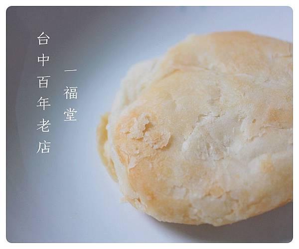 一福堂上logo_180518_0024.jpg