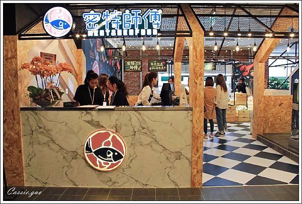 肉肉山上logo_180530_0023.jpg