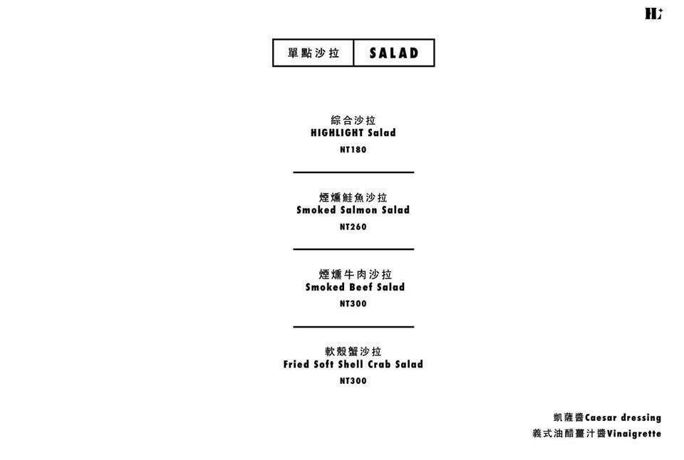 Highlight-Restaurant 東區 延吉街菜單3.jpg