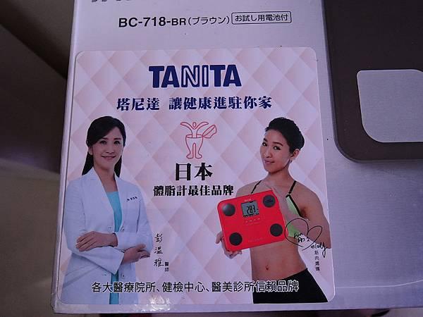 凱西跳跳糖  tanita體脂計bc718012.JPG