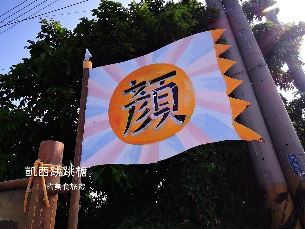 凱西跳跳糖 雲林水林 烏克麗麗 小日月潭501.JPG