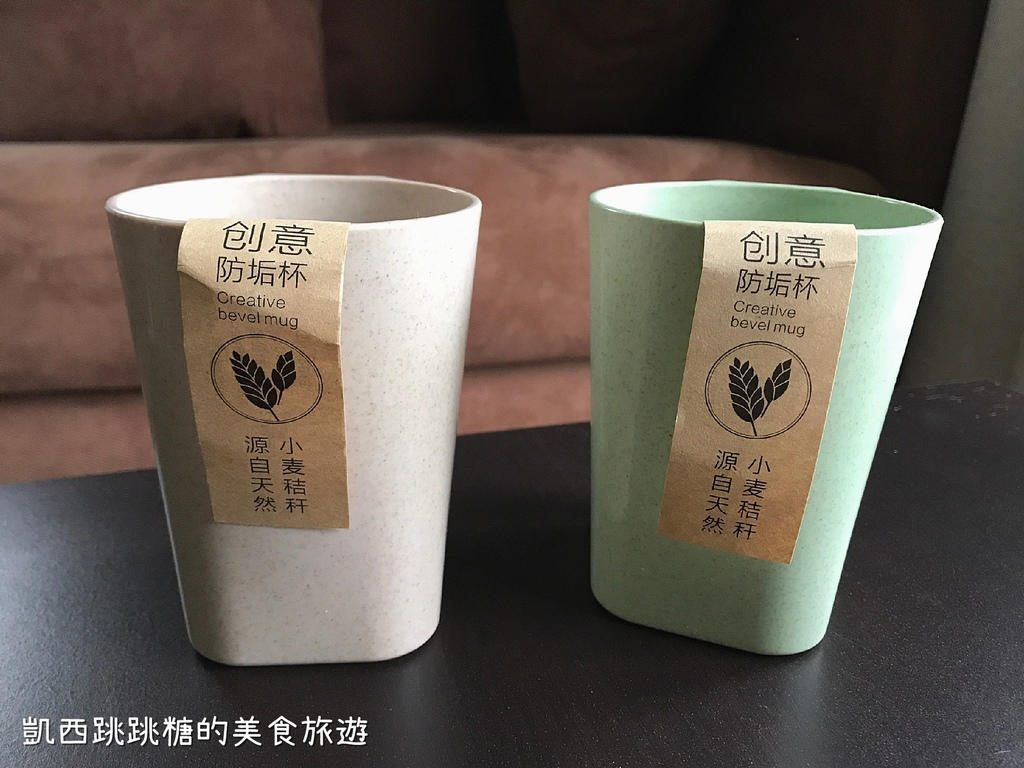 LINE購物 雙11淘寶041.jpg