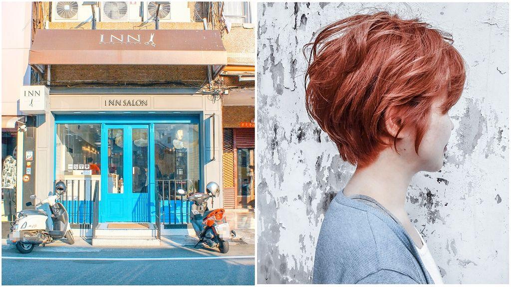 彰化剪髮 inn hair salon 價目表設計師推薦Gina.jpg