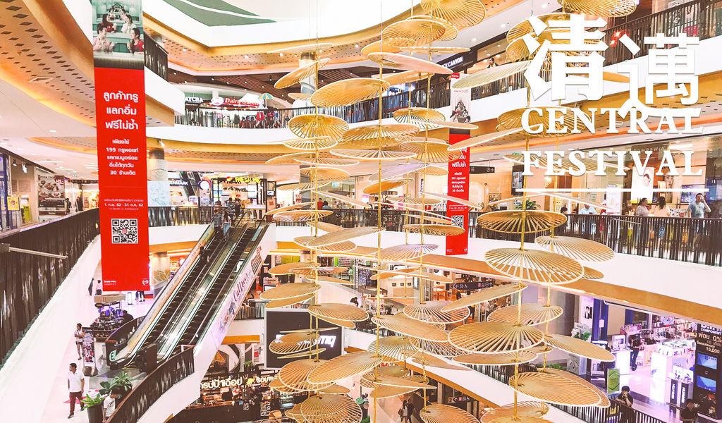 清邁 central festival購物中心 百貨公司_191030_0017_1.JPG